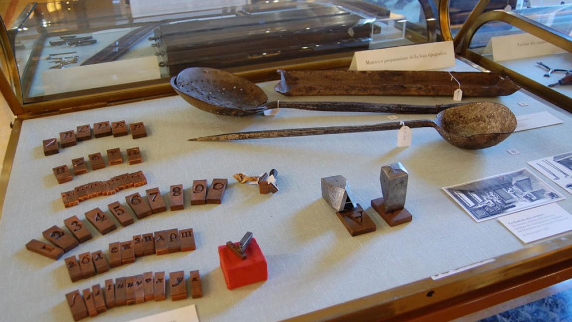 Museo-Bodoniano-4.jpg